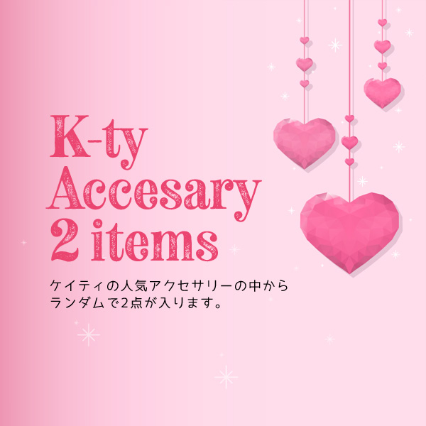 ktyace2items